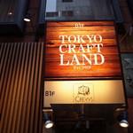 TOKYO CRAFT LAND 銀座 -