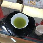 茶の君野園 - サービスのお茶