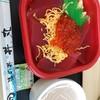 MAC丼丸 西新宿店