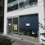 塩生姜らー麺専門店 MANNISH - 外観、営業中♪