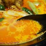 toushoumenunryuu - スープ