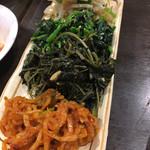 韓国田舎家庭料理 東光 - ナムル