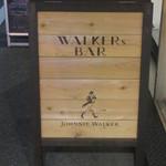 ウォーカーズ バー - 外のサイン