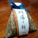 11063685 - 川通り餅(7個入り)