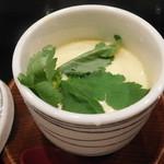 山喜鮨 - 茶碗蒸し