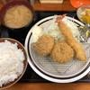 克芳 - 料理写真:ミックスフライ定食(大盛り)