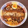 スパイス食堂サワキチ - 料理写真:豚骨麻婆麺