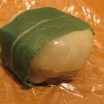 11064739 - 田舎饅頭