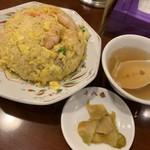 元祖十八番 - 五目チャーハン。ザーサイ、スープ付き850円