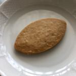アトリエ プティ ボア - 玄米サブレ プレーン