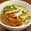 杭州小籠湯包 - 料理写真:麻辣冬粉(マーラー春雨)