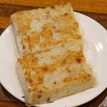 杭州小籠湯包 - 籮蔔糕(大根餅)