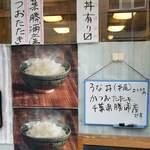 まんじ - 鶏の竜田揚げ食べたい!