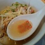 110648947 - スープあっぷ