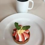 SOHOLM CAFE+DINING  - 季節のタルトとコーヒー