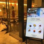 SOHOLM CAFE+DINING  - 入口