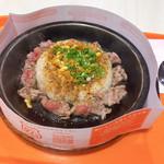 クニズ - 料理写真:ビーフペッパーライス(カレー味)M