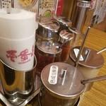 ラーメン屋 壱番亭 -