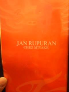 ジャンルプラン -