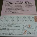 11066446 - ランチポイントカードとドリンクサービス券
