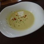 MARINA RESTAURANT TRIM - ランチ スープ