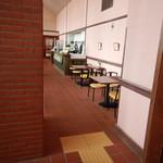 北海道立釧路芸術館喫茶コーナー - 店内
