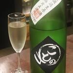 旬膳 八起 - ◆ことのわ 特別純米 生原酒