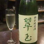 旬膳 八起 - ◆翠玉 無濾過 特別純米
