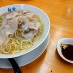 ラーメン台北 - 台湾ラーメン