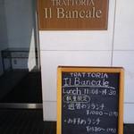 11067794 - 控えめな入口。ホテルロビーからも入れます。