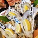 牡蠣・海鮮居酒屋 蔵よし - 生牡蠣盛り合わせ