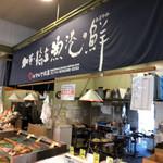 マルヤ水産 - お店