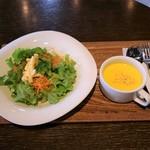 110671138 - サラダと冷製スープ