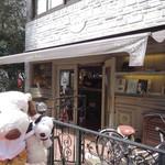 110672643 - 大阪・南船場方面にお出かけしたついでに、                       ボキらはこちらの『サミープー(SammyPooh!!)』で、                       おやつを食べて行くことに。