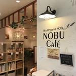 NOBU Cafe - 外観2019年5月