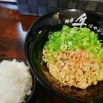 麺や はやぶさ - 料理写真: