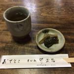 野麦路 - お茶に野沢菜