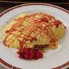 リスボン - 料理写真:とろとろ卵のオムライスケチャップ