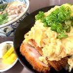 大鳥居苑 - 料理写真:カツ丼 肉うどん