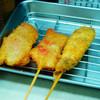 七福神 - 料理写真:紅しょうがとイワシ
