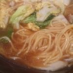 六寶 - 麺アップ