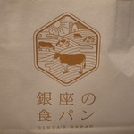 110683924 - 袋のロゴ