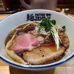 麺ファクトリー ジョーズ - 醤油ラーメン 8杯目