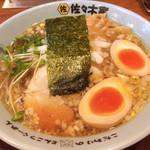 佐々木家 秋田本店 - はっするらーめん(正油)+味玉