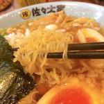 佐々木家 秋田本店 - はっするらーめん(正油)の麺