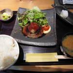 相仙 - 和風ハンバーグ定食