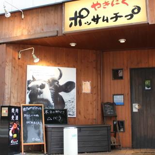 ◇兵庫駅から徒歩3分◇アクセス抜群だから各種ご宴会にも最適◎