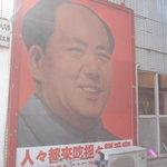 1107779 - しかし、なぜか毛沢東の肖像画はとても大きい。