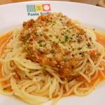 Pasta Frolla - ボローニヤ風ミートソース
