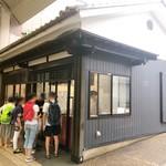 岡西精肉店 - 外観